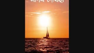 Aami Duwar Mukoli Karo (আমি দুৱাৰ মুকলি কৰো ) - Assamese Poem recitation Girish Choudhury