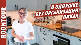Белая кухня студия в однокомнатной квартире. Кухня ИКЕА. Организация и хранение на кухне. Рум тур197
