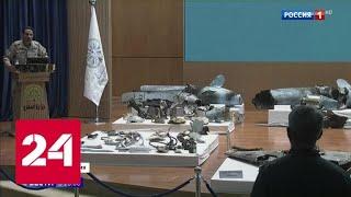 Это фиаско: Помпео советует Эр-Рияду смириться с несовершенством американских систем ПВО - Россия 24