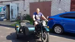 Наш УРАЛ, мотоцикл моей юности, первый мой мотоцикл УРАЛ