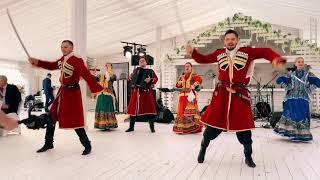 Казачий ансамбль «Любо-Мило» на свадьбу, на юбилей Москва.