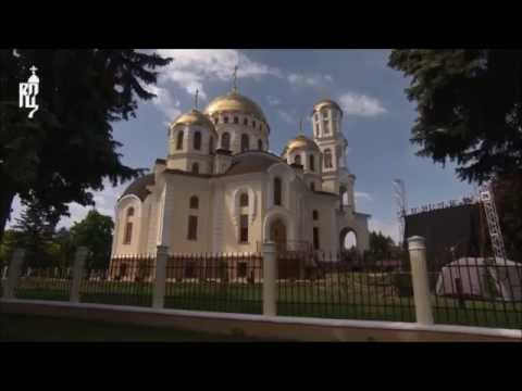 Orthodox Patriarch of Moscow consecrates newly-built Cathedral of St. Maria Magdalene