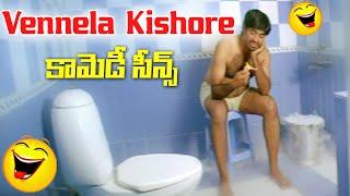 Vennela Kishore Comedy Scenes - 2