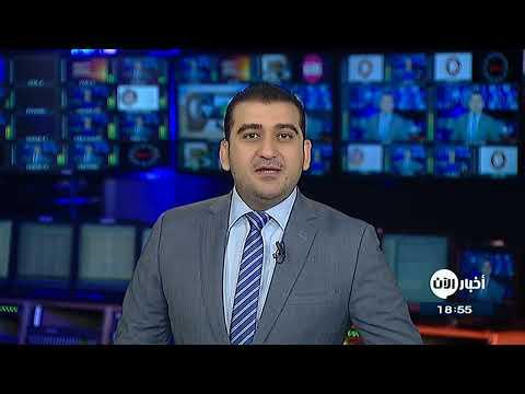 بث مباشر - موجز أخبار السابعة  - نشر قبل 4 ساعة