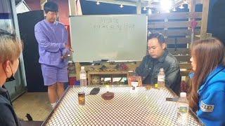 광우협동조합 발대식&긴급회의 (21.04.29)
