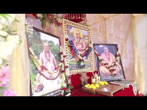 138 Nirvan Jayanti Mahotsav - Surat