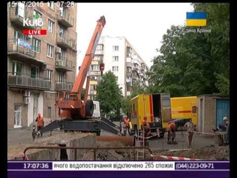 Телеканал Київ: 15.07.15 Столичні телевізійні новини 17.00