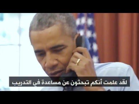 Obama is Looking For Job After Retirement -  اوباما يبحث عن عمل بعد نهاية حكمه
