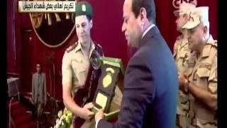 #هنا_العاصمة | الرئيس السيسي يكرم أهالي بعض شهداء الجيش