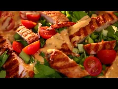 سلطة الدجاج المشوي - مطبخ منال العالم