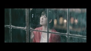 絢香 / 「あいことば」 Music Video