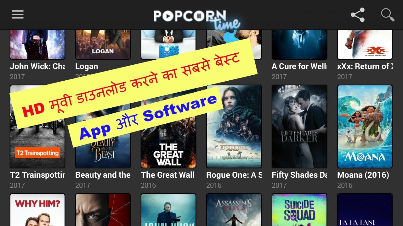 best hd movies download 2017