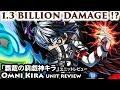「覇戴の窮戯神キラ」ユニットレビュー【ブレフロ】Omni Kira Unit Review (Brave Frontier)