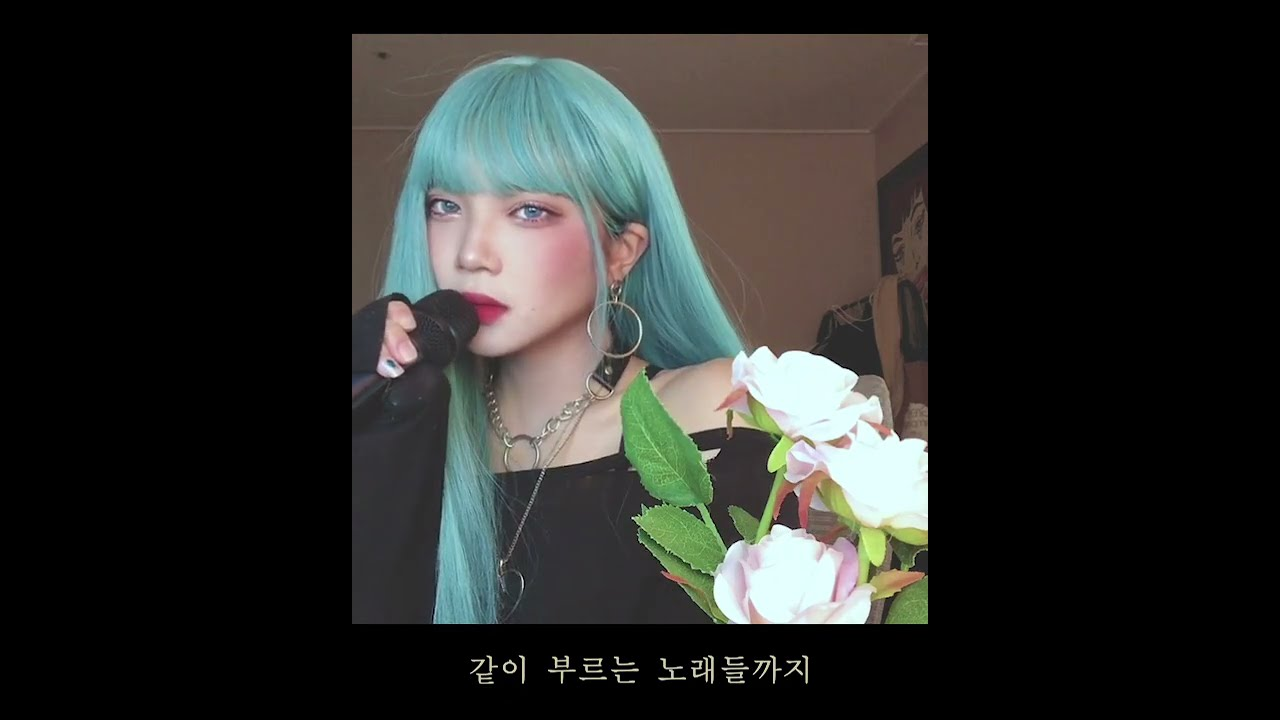 [short cover] 유라 - 깜빡(Feat.카더가든) 가볍게 커버..!!