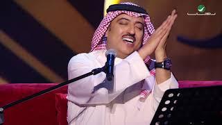 Aseel Abou Baker ... Shams bayni wabaynak | اصيل ابو بكر … شمس بيني وبينك - جلسات الرياض ٢٠١٩