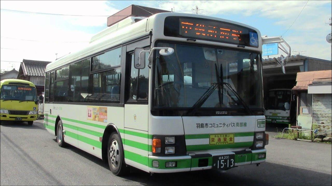 バス走行音】羽島市コミュニティ...