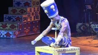 AFRICAN ARTISTE MANAGEMENT CHAIR ACT #4