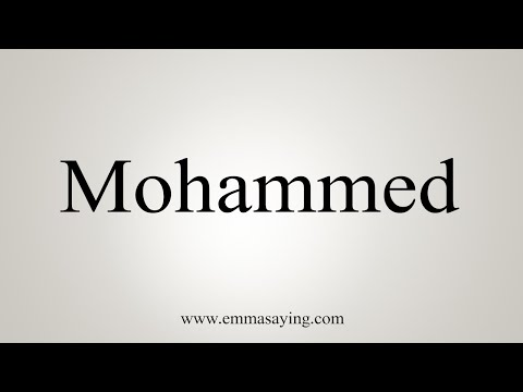 How To Say Mohammed / Mohammed / InfiniTube