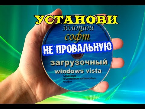 Как установить ОС Windows VISTA