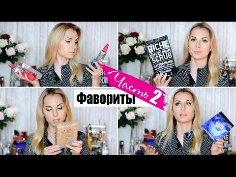 Мои видео на Youtube — ViHaute'stripes