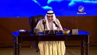 موقف للأمير بدر بن عبدالمحسن مع  الملك سلمان بن عبدالعزيز