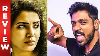 U Turn Review by Maathevan | Samantha | Aadhi, Bhumika | MR 16