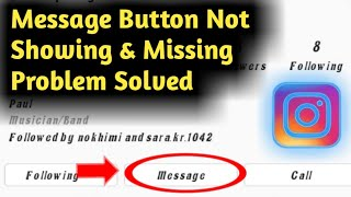 Fix Instagram Message Button Not Showing & Missing Problem Solved