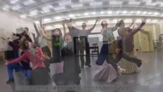 4/8(土)いよいよ開幕!! トニー賞作品賞・脚本賞ほか4冠!!日本初上陸...
