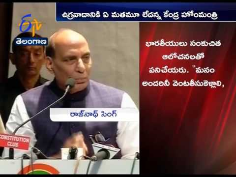 India is an University of Tolerance: Rajnath Singh at All India Christian Council
