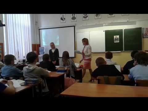 урок презентация знакомство буквои ш