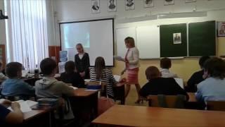Урок литературы по ФГОС в 5 классе