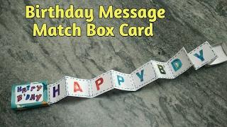 DIY Birthday Message Match Box Card | How To | CraftLas