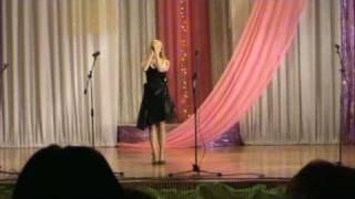 Башмакова Ксения - Не твоя