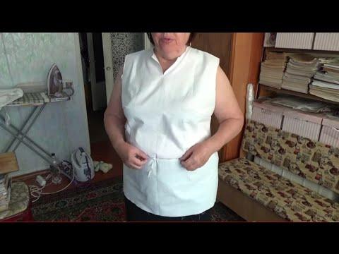 Базовая основа платья без использования снятых мерок.