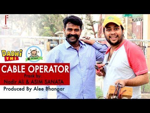 | Cable operator Prank | By Nadir Al & Asim sanata  in | P4 Pakao |