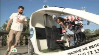 Велотакси на НТВ. Программа «Чудо техники» с Сергеем Малозёмовым
