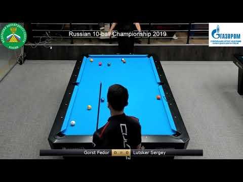 QF Горст Ф. (Gorst F.) vs Луцкер С. (Lutsker S.) Чемпионат России «Пул 10»