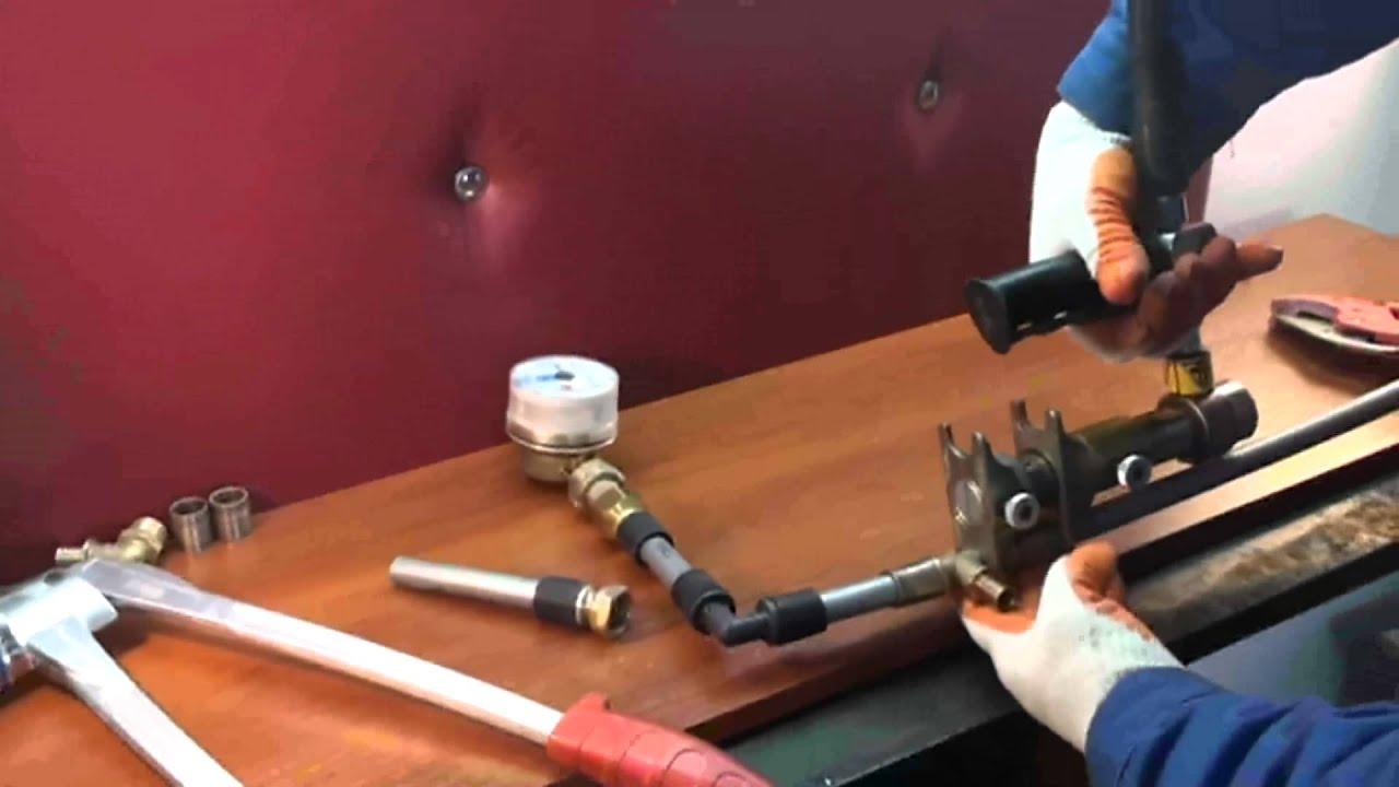 гидравлический пресс REHAU ролик 1 - YouTube