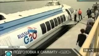 Смотреть видео Новости Санкт-Петербург онлайн