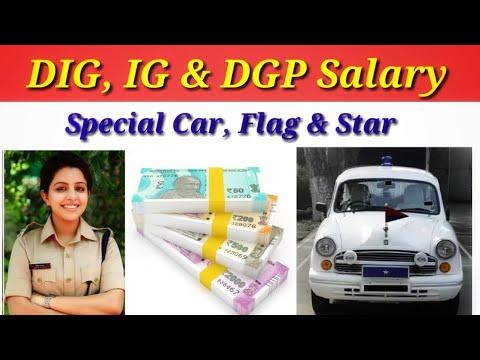 Salary Of DIG, IG & DGP, Special Car, Flag & Star..