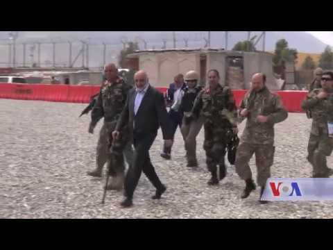 Afghan security officials visits Nangarhar