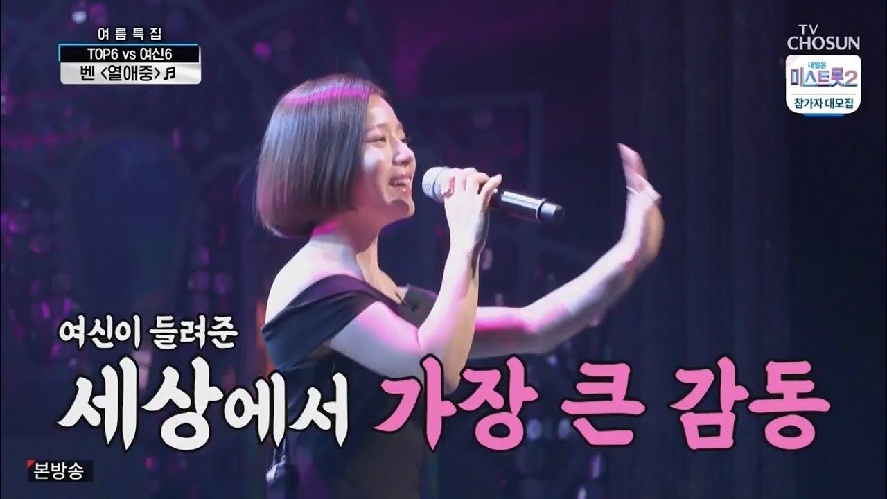 [MAJOR9/벤] 벤(BEN) '열애중(Love, ing)' 사랑의 콜센타 여름특집  Special LIVE