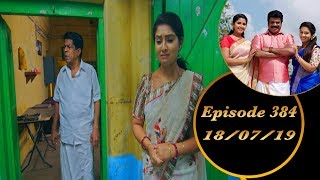 Kalyana Veedu | Tamil Serial | Episode 384 | 18/07/19 |Sun Tv |Thiru Tv