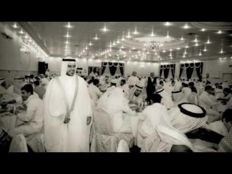 the different between saudi wedding and american wedding