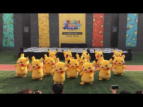 Men In Suits Crash A Pikachu Dance And Brutally Drag The Weakest One Away