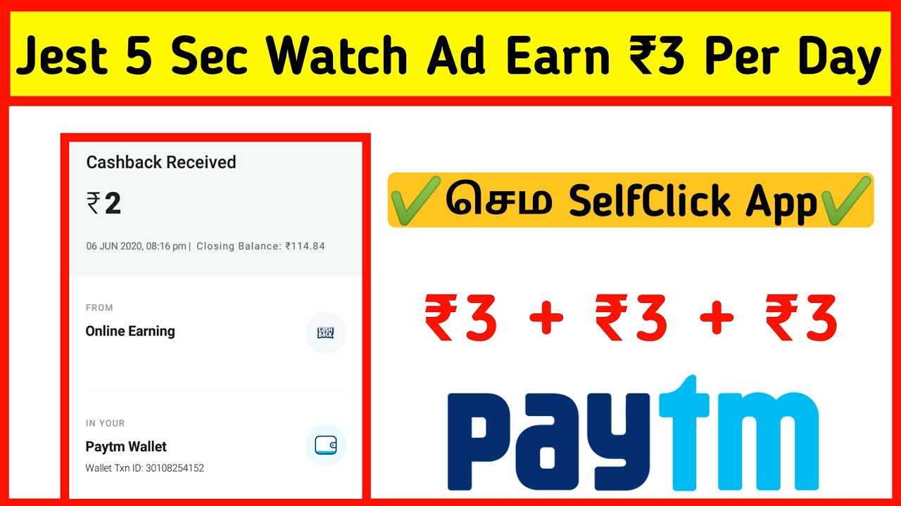 ₹40 Paytm Cash earning apps 2020 in tamil || Best Paytm Earning App 2020 || New Earning App 2020