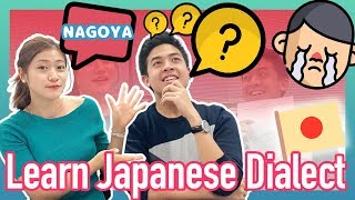 Fluent Japanese Speaker Jerome Polin Learns Nagoya Dialect (ft. NIHONGO MANTAPPU)