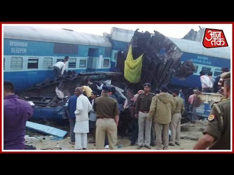Updates On Kanpur Train Accidents Latest Visuals