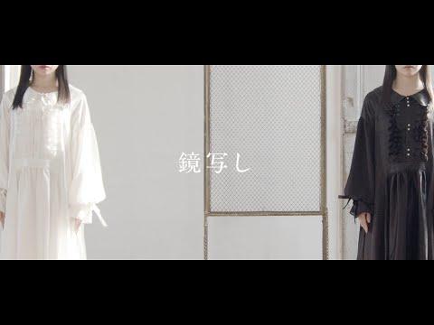 Youtube: Kagami Utsushi / Ohashi Chippoke
