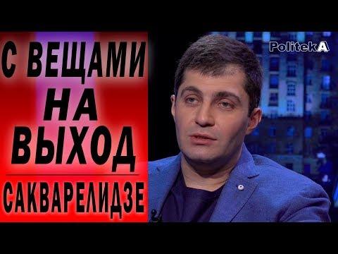 Президент Зеленский -